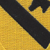 1st Cavalry Division Flash Patch HQ | Center Detail