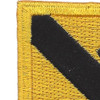 1st Cavalry Division Flash Patch HQ | Upper Left Quadrant