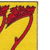 77th Field Artillery Battalion Patch - A Version   Upper Right Quadrant
