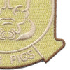 1st Brigade 204th Military Police Company Patch | Lower Right Quadrant