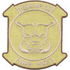 1st Brigade 204th Military Police Company Patch