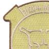1st Brigade 204th Military Police Company Patch | Upper Left Quadrant