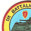 1st Battalion Mechanized 5th Infantry Regiment Patch | Upper Left Quadrant