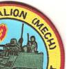1st Battalion Mechanized 5th Infantry Regiment Patch | Upper Right Quadrant