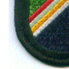 1st Battalion 75th Ranger Regiment Flash Patch | Lower Left Quadrant