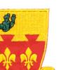 77th Field Artillery Battalion Patch | Upper Right Quadrant