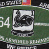 1st Battalion 64th Armored Regiment Military Occupational Specialty MOS Patch | Center Detail