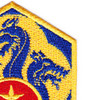 155th Chemical Battalion Patch | Upper Right Quadrant