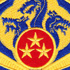 155th Chemical Battalion Patch | Center Detail