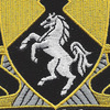 153rd Cavalry Regiment Patch | Center Detail