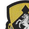 153rd Cavalry Regiment Patch | Upper Left Quadrant