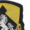 153rd Cavalry Regiment Patch | Upper Right Quadrant