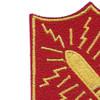 152nd Field Artillery Regiment Patc | Upper Left Quadrant