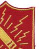 152nd Field Artillery Regiment Patc | Upper Right Quadrant