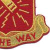 152nd Field Artillery Regiment Patc | Lower Right Quadrant