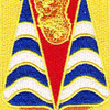 152nd Chemical Battalion Patch | Center Detail