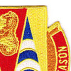 152nd Chemical Battalion Patch | Upper Right Quadrant