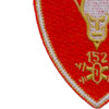152nd Airborne Antiaircraft Artillery Battalion Patch | Lower Left Quadrant