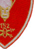 152nd Airborne Antiaircraft Artillery Battalion Patch | Lower Right Quadrant