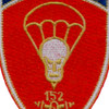 152nd Airborne Antiaircraft Artillery Battalion Patch | Center Detail