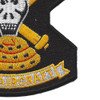 152nd Airborne Anti-Aircraft Battalion Patch | Lower Right Quadrant