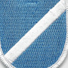 151st Ranger Battalion Flash | Center Detail