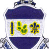 151st Infantry Regiment Patch | Center Detail