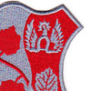 151st Chemical Battalion Patch | Upper Right Quadrant