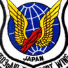 1503rd Air Transport Wing Patch Japan | Center Detail