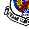 1503rd Air Transport Wing Patch Japan | Lower Left Quadrant