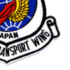 1503rd Air Transport Wing Patch Japan | Lower Right Quadrant