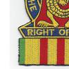 14th Infantry Regiment Patch Vietnam Ribbon | Lower Left Quadrant