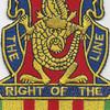 14th Infantry Regiment Patch Vietnam Ribbon | Center Detail