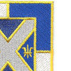 144th Armor Inf Battalion Patch | Upper Right Quadrant