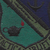 143rd Tactical Airlift Group OD Patch | Center Detail