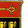 777th Field Artillery Battalion Patch   Upper Right Quadrant