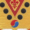 142nd Field Artillery Regiment Patch | Center Detail