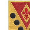 142nd Field Artillery Regiment Patch | Upper Left Quadrant