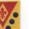 142nd Field Artillery Regiment Patch | Upper Right Quadrant