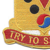 142nd Field Artillery Regiment Patch | Lower Left Quadrant