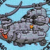 140th Aviation Transport G Company Patch - A Versio | Center Detail