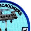 140th Aviation Transport G Company Patch | Upper Right Quadrant