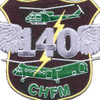140th Aviation Transport Company Patch   Center Detail