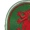 13Th Field Artillery Regiment Patch | Upper Left Quadrant