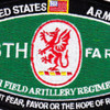 13th Field Artillery Regiment MOS Rating Patch | Center Detail