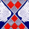 139th Airborne Engineer Battalion Patch | Center Detail