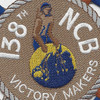 138th Mobile Construction Battalion WWII Patch | Center Detail