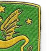 76th Airborne Tank Battalion Patch | Upper Right Quadrant