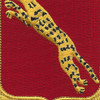 138th Armored Cavalry Regiment Patch | Center Detail