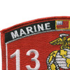 1381 Shore Party Man MOS Patch | Upper Left Quadrant